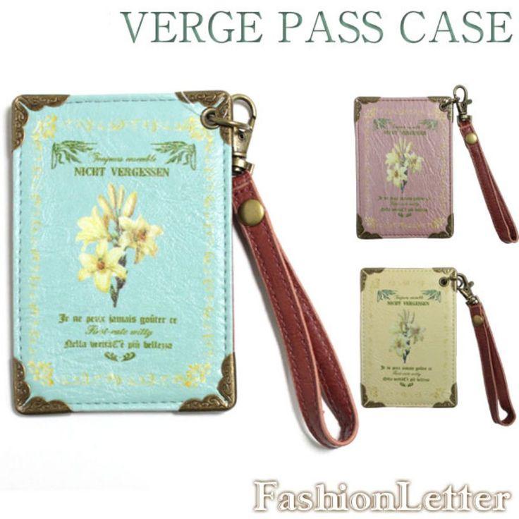 パスケース 定期入れ レディースバージパスケース [RB] ユニセックス かばん バッグ 小さいサイズ 女性 男性 森ガール 軽量