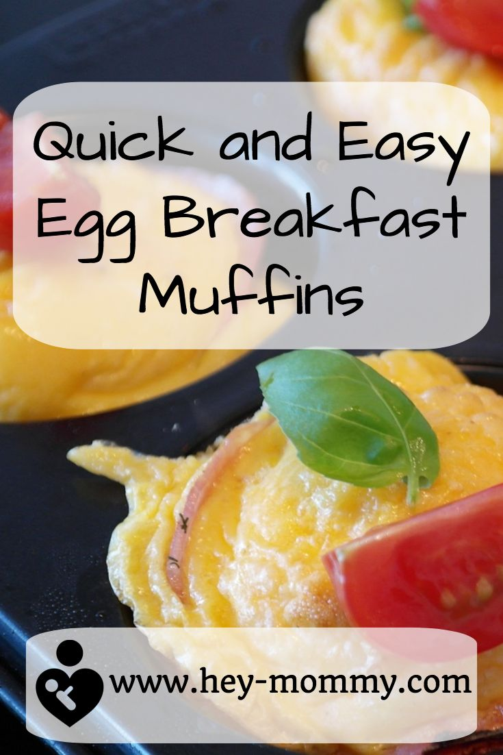 Super easy to make and quick for breakfast. Quick and easy breakfast ideas. Make a whole bunch and freeze them! Egg muffins for quick breakfasts. #breakfast #breakfastrecipes #toddler #school #lunch #healthybreakfast #healthyfood