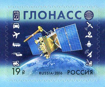 Stamp: Russian space navigation system GLONASS (Russia) Mi:RU 2325