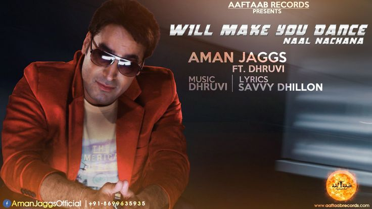 #WillMakeYouDance(Naal Nachana) |  #Aman Jaggs ft. Dhruvi & Savvy Dhill...
