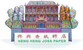 Image result for joss paper