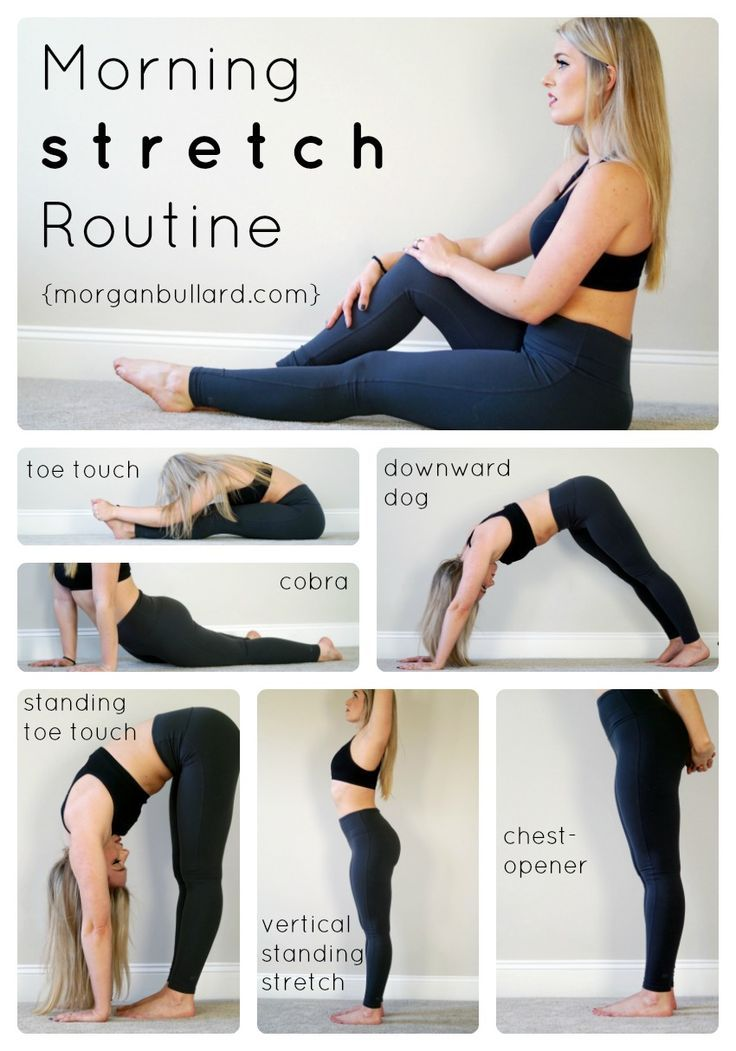 Morning Stretch Routine - perfect for waking your body up in the morning with these quick 5 minute stretches. Love the toe touch and the chest opener stretches!