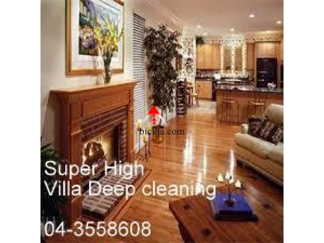 Bickja.com | Sharjah | Villa// Apartment Dubai Deep Cleaning Services |  United