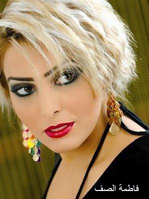 الجيل الجديد من ممثلات الخليج من الأجمل Photos Anazahra Com Beauty Makeup Face
