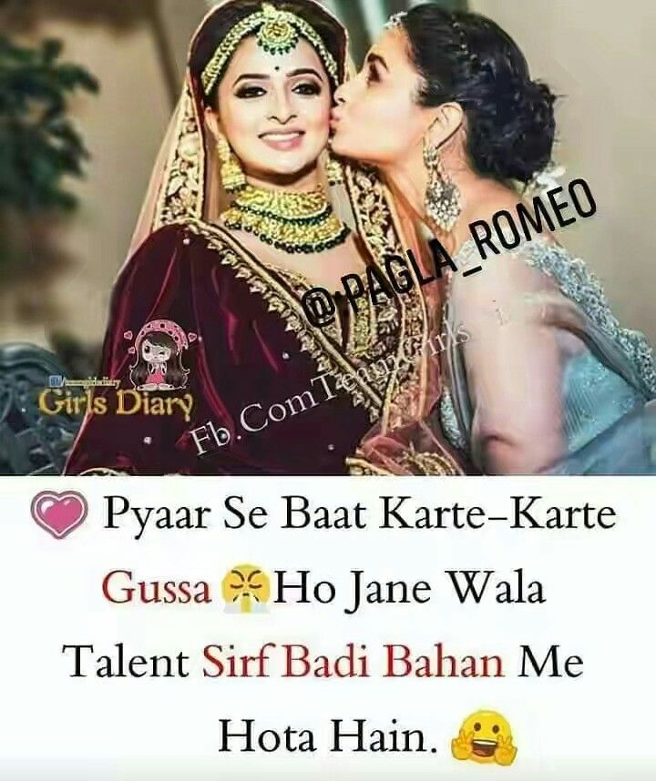 Pin by Anushka Sharma on G!RLY QUOT€$ | Sister love quotes