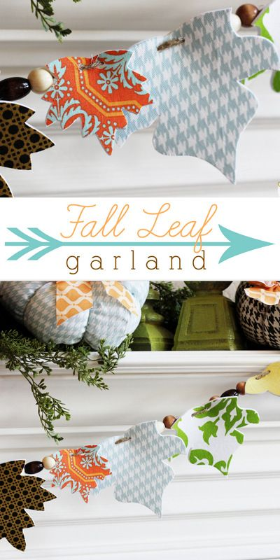 Fall Leaf Garland made with adhesive craft foam and fabric scraps. Super quick and easy, and great for kids, too! #fall #crafts