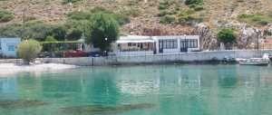 Geaorges Taverna Agathonisi