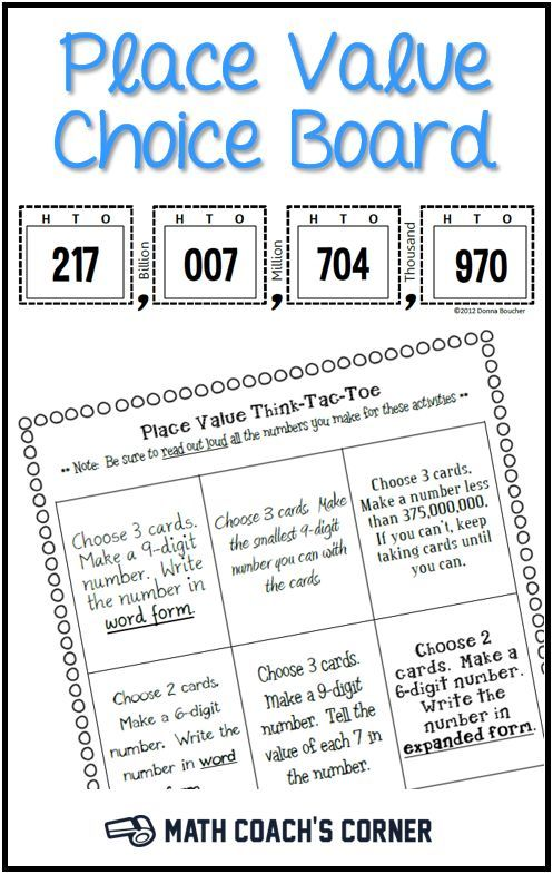 Do your students struggle to read larger numbers? The LARGEST number they every…