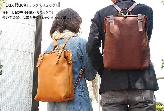 65948f5e48cf 大人リュックな気分です。長く愛せる逸品を探しませんか?【2019】 | Bags | Bags、Leather Backpack、Backpacks