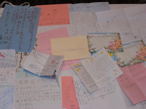 Lettere e disegni dei bambini di Fukushima