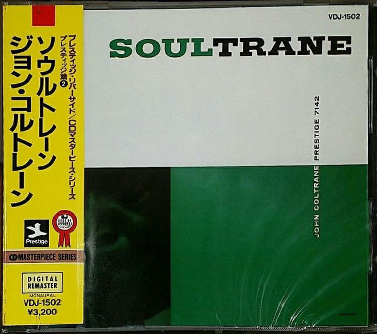Coltrane John - Soultrane  Ed. Japan  - CD  Nuovo Sigillato