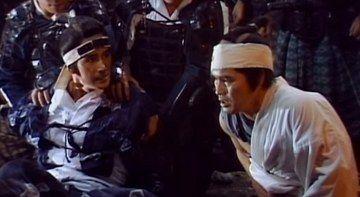 Samuray'ın İntikamı – Die Rache Des Samurai 1980 – hikayelerimiz