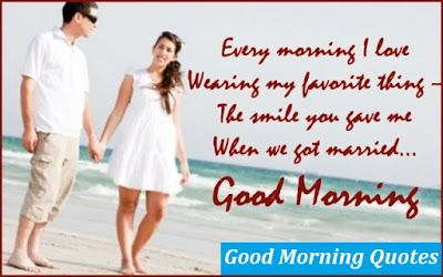 Romantic-Good-Morning-Wishes-for-Her-Boyfriend-Lover-Images-Wallpapers-Photos-Pictures