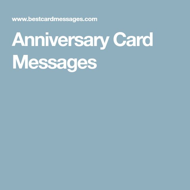 Anniversary Card Messages