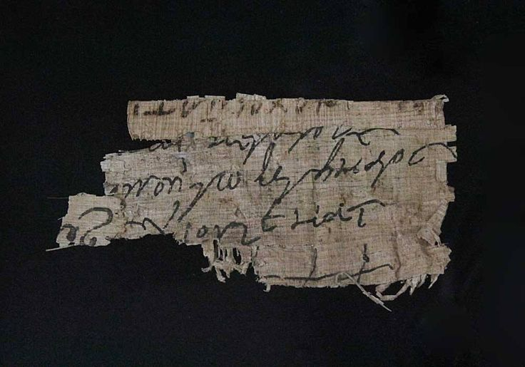 * An early Christian Papyrus Fragment, ca. 4th - 5th century AD
