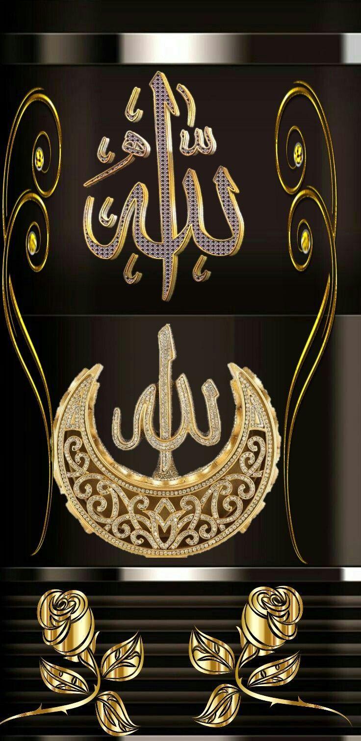 itdarasgah art work collection itdarasgah allah kaligrafi islam rh pinterest com