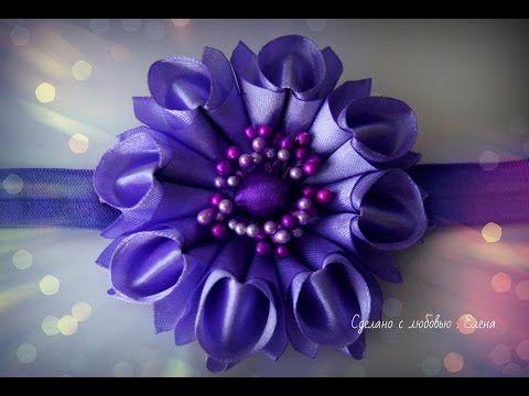 Flower Kanzashi Master Class hand made DIY Мастер Класс Канзаши афинка на голову с цветком - YouTube