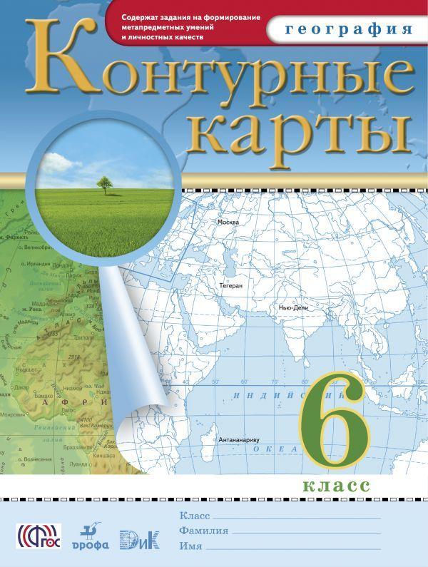 Решебник по русскому 6 класс рудяков