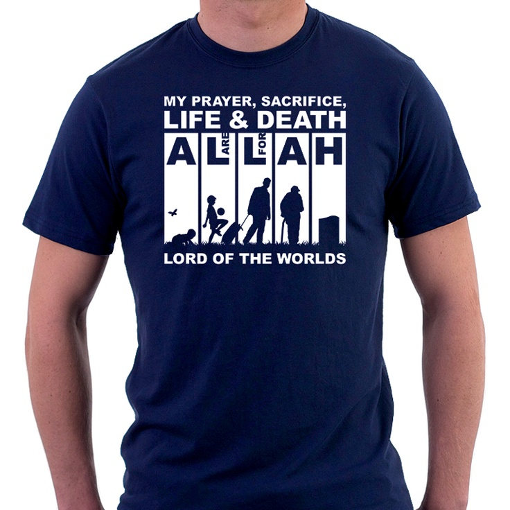 "This design promote a hadith from the Prophet Muhammad (PBUH). "" I am pleased with Allah as a lord, Islam as a religion, and Muhammad (PBUH) as a prophet."" (Narrated by Muslim)."