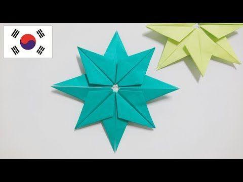 모듈형 별 Modular Star 팡야 종이접기 Origami Youtube