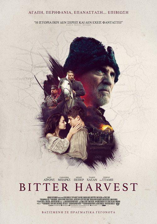 watch Bitter Harvest 【 FuII • Movie • Streaming | Download Bitter Harvest Full Movie free HD | stream Bitter Harvest HD Online Movie Free | Download free English Bitter Harvest 2017 Movie #movies #film #tvshow