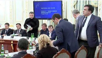 Аваков опубликовал видео конфликта с Саакашвили   Head News