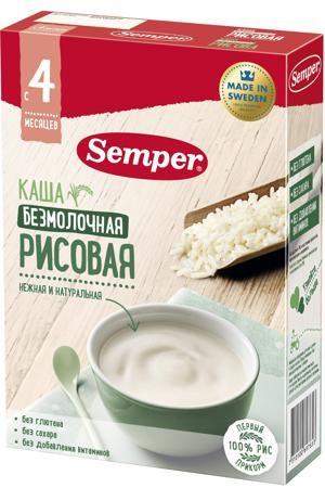 Semper безмолочная рисовая 180 г  — 289р. ---------------------- Рисовая безмолочная каша Semper 100  состоит из риса, не содержит глютена, сахара и витаминов, поэтому ее можно без опасений использовать в качестве первого прикорма для малышей от 4 месяцев.