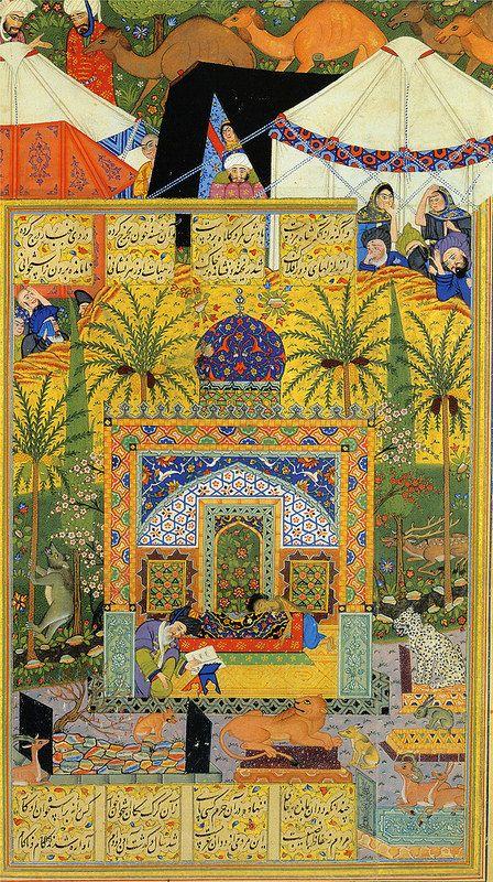 مجنون بر سر جنازه لیلی هنرمند نامعلوم برگی از خمسه نظامی 956 هجری قمری Majnun over dead body of leyli Unknown Artist Nezami's Khamseh 1536 20x32.5 cm Shahid Motahari School of Higher Education Tehran
