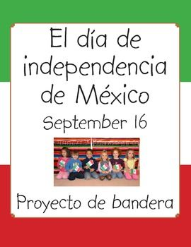mexican flag day activities