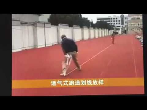 construction guide of air permeable running track