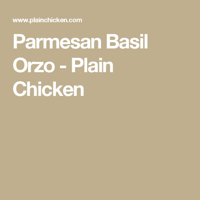 Parmesan Basil Orzo - Plain Chicken