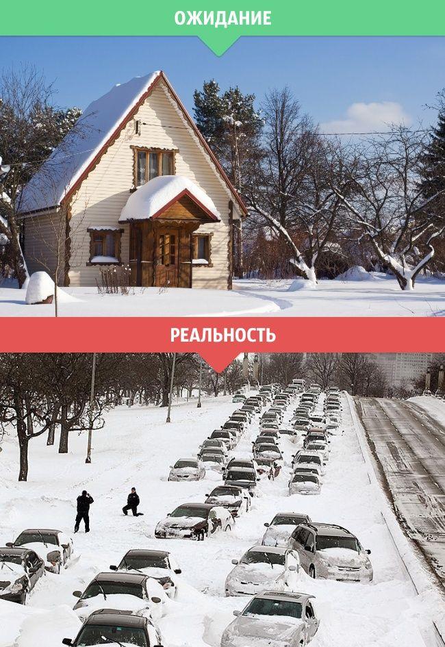 Зимние ожидания иреальность - Поездка на дачу