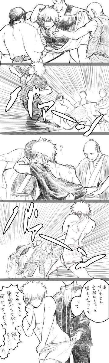 ぽち (@pochiloom) さんの漫画 | 16作目 | ツイコミ(仮)