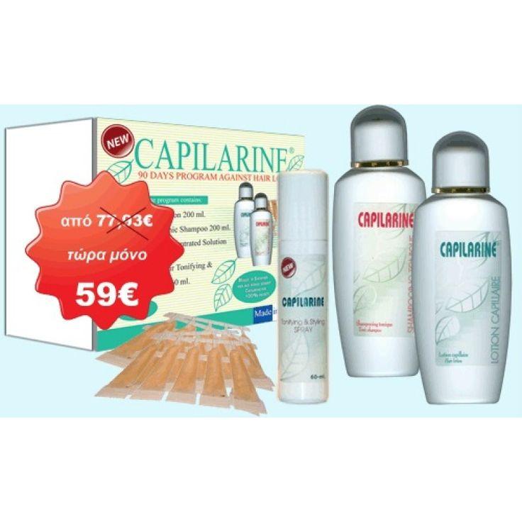 CAPILARINE | Market-Time.gr