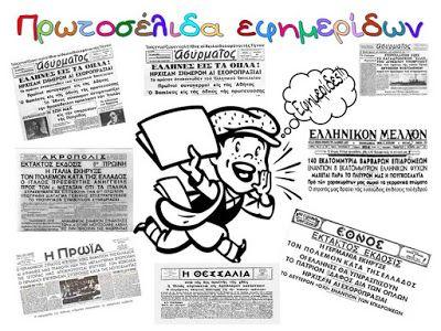 http://sofiaadamoubooks.blogspot.gr/