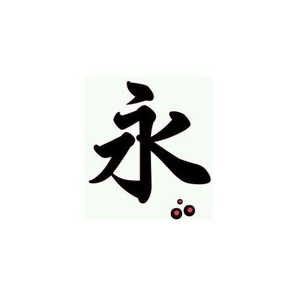 Japanese Tattoo Symbols Liked On Polyvore Featuring: Best 25+ Letter K Tattoo Ideas On Pinterest