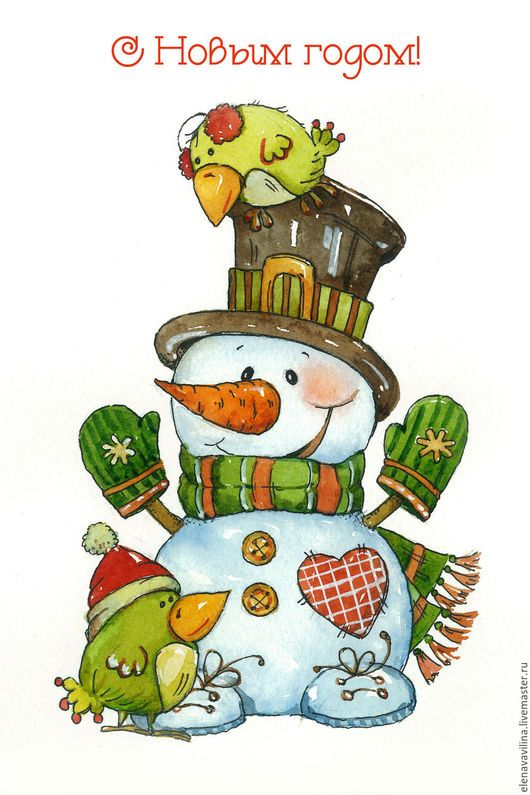 Новый год 2017 ручной работы. Новогодний снеговик. Elena Vavilina. Ярмарка Мастеров. Акварель