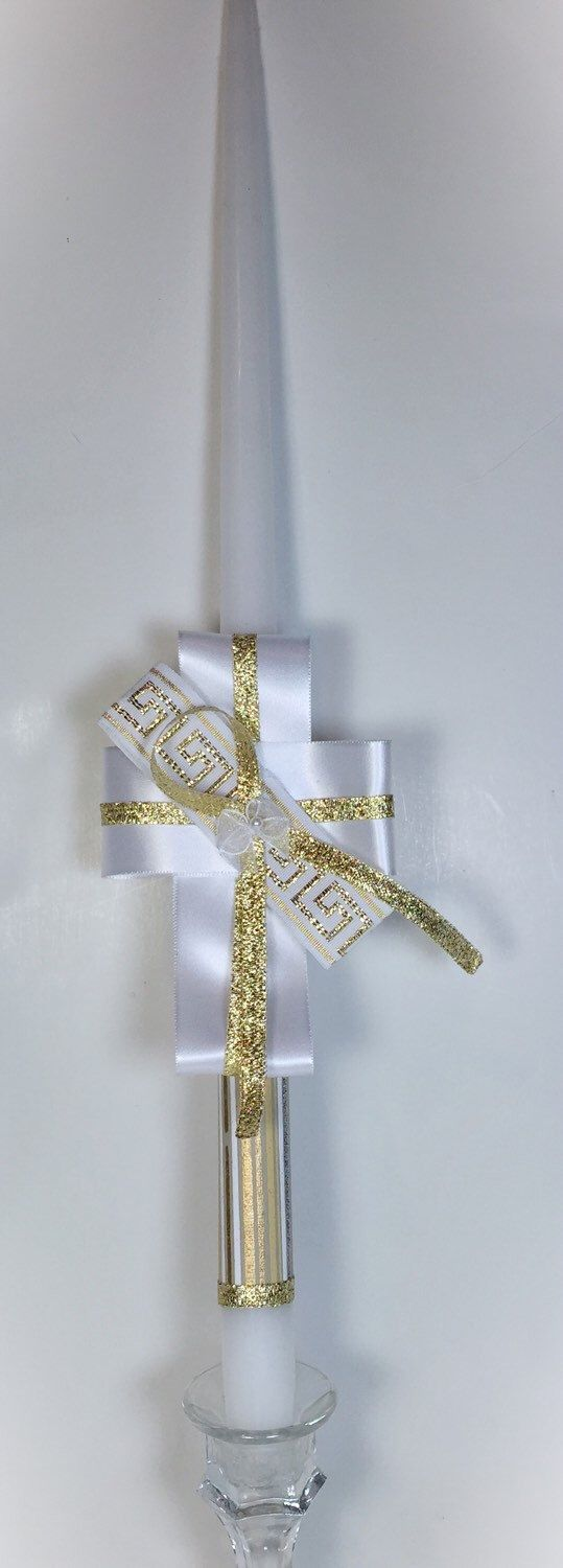 A personal favorite from my Etsy shop https://www.etsy.com/listing/222172625/greek-key-greek-easter-candle-lambatha