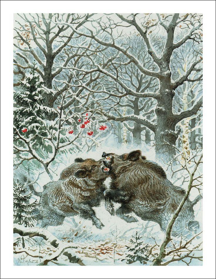русская охотничья открытка вадима горбатова тут, ввиду