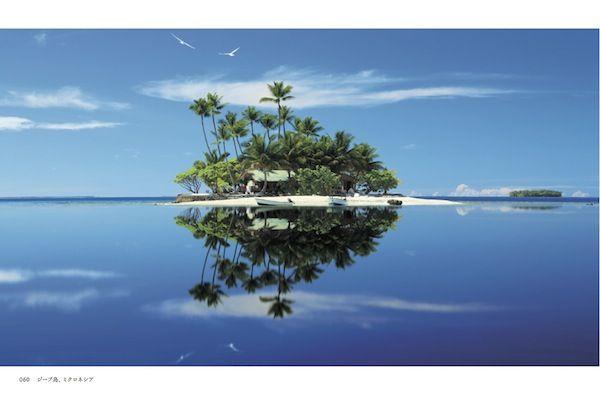 ミクロネシア:ジープ島