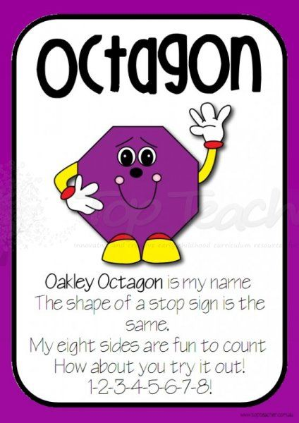 shape poem posters octagon