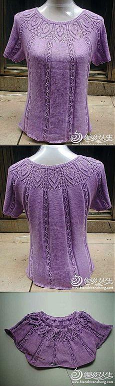 Tricot: blouse avec belle basque