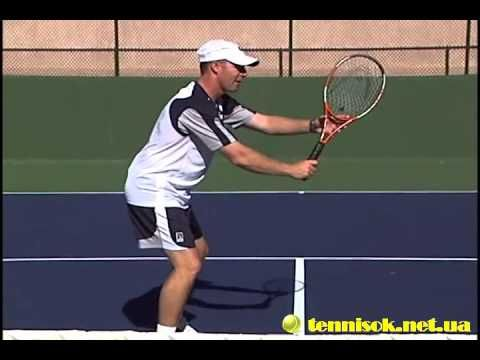 Pro Tennis Lessons - James Jensen - volley - YouTube