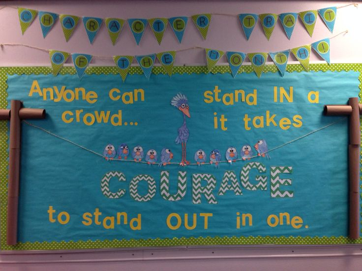 Character trait of the month. Courage