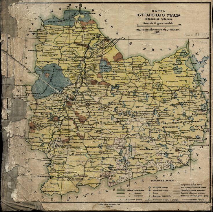 [0001] Карта Курганскаго уезда Тобольской губернии - 1913 год