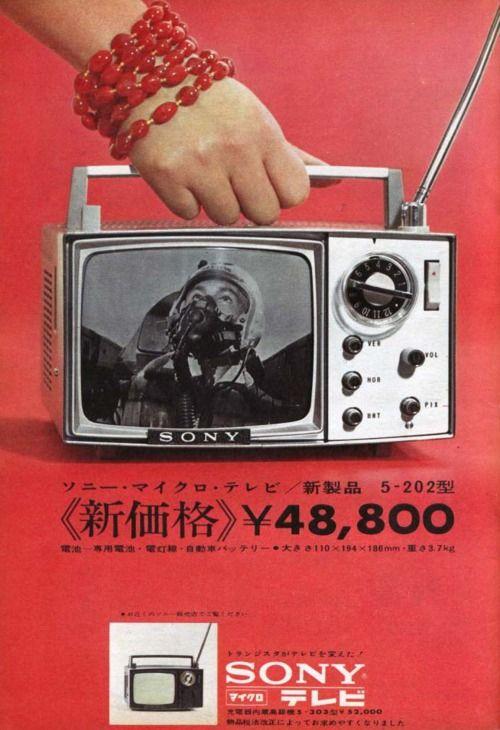 #ad #television