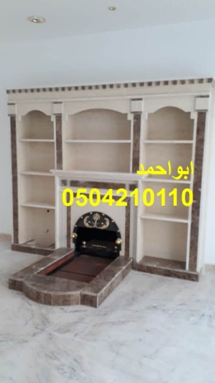 مشبات بيوت In 2021 Bookcase Corner Bookcase Home