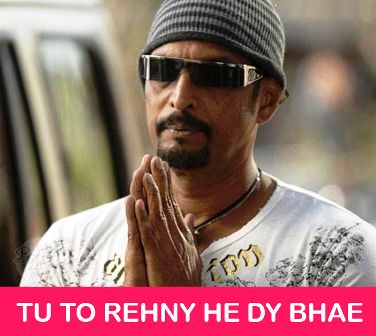 10 Cool Superb Nana Patekar Jokes, Memes, Funny Trolls For WhatsApp, Facebook