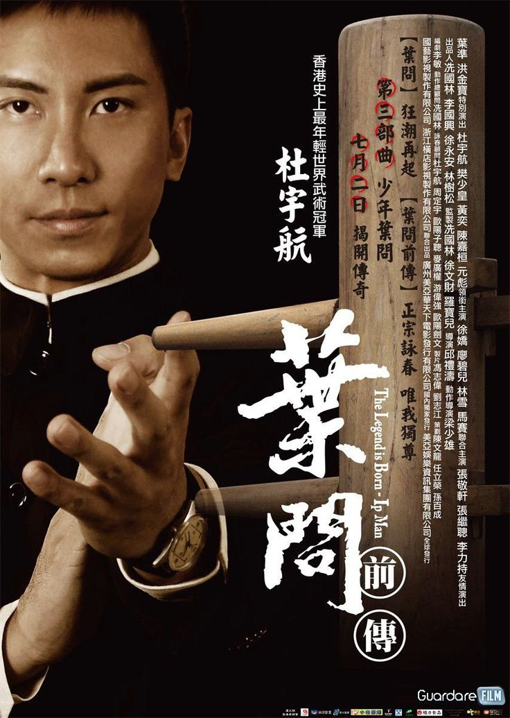 Ip Man 2 Streaming/Download (2010) HD/ITA Gratis | Guardarefilm: http://www.guardarefilm.biz/streaming-film/2069-ip-man-2-2010.html