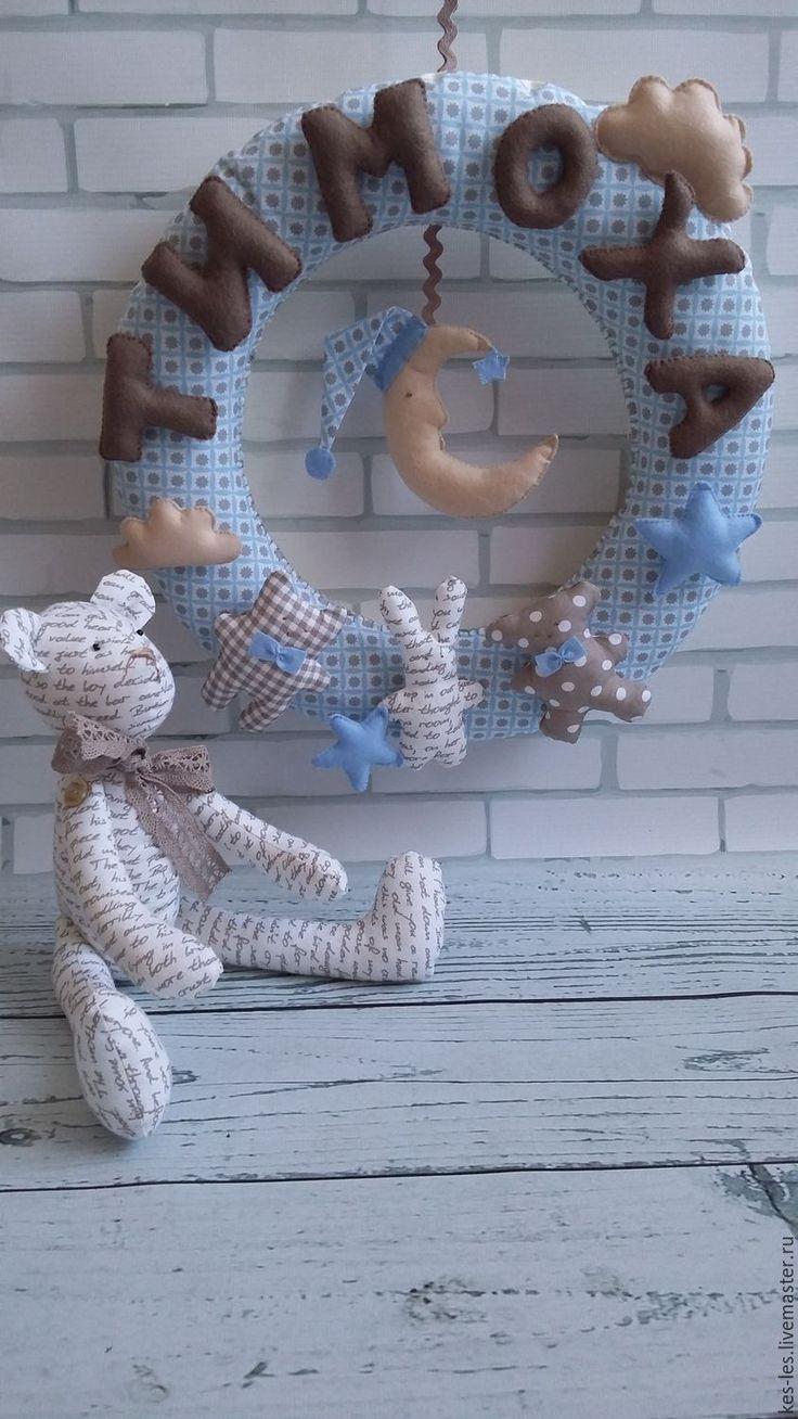 Купить Декоративный венок именной - голубой, венок на дверь, декор для интерьера, декор интерьера